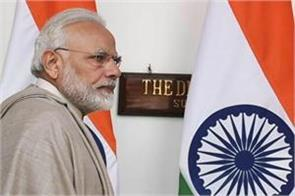 pm modi will address the debate session in london