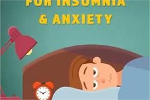 home remedy for insomnia  anxiety