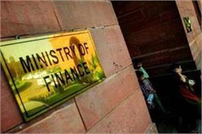 economy to double to 5 tn by 2025 no risk to inflation target finmin