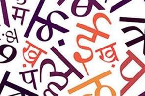100 years hindi national language