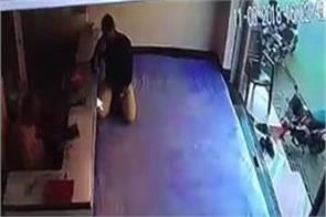 thieves looted hundreds of millions of jewels caught in the shop cctv camera