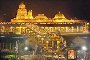 25 million old notes near lord venkateswara temple