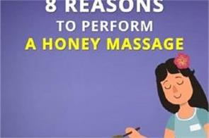 8 reasons to perform a honey massage