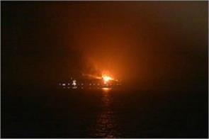 a fire in the marsec container ship in the arabian sea