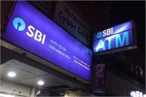 april 1 will change this rule of sbi