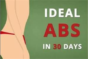 ideal abs in 30 days