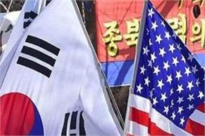 meeting of us south korea and japan