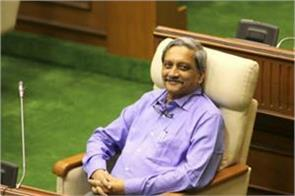 parrikar health improvements return in india can in april