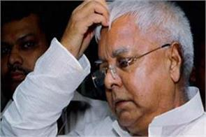 lalu health is not well