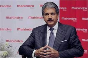 anand mahindra message to indian youth