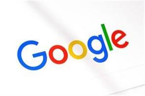google is offering you a job opportunity what is the process