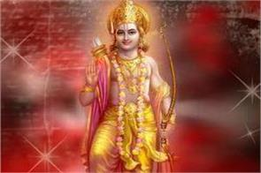 on ram navami day worship of shriram from these mantras