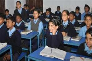 child rights protection commission uttarakhand government  improve education