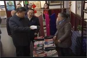 when the chinese president refused to take shoes for free