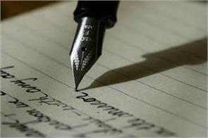 follow these tips help in improving english writing skills