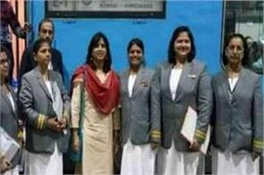 women ticket checking staff in shatabdi express