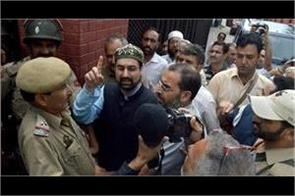yasin malik and feelani arrest i kashmir