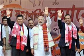 bjp ready to form government with npp