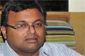 relief to karti in inx media case