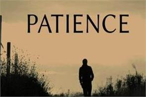 keep patience in every situation of life