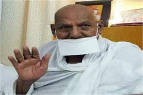 swami shri chand chand ji maharaj