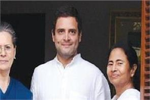 mamta will not attending sonia dinner party