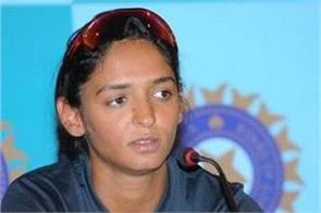 tired of not playing consistent matches good experience harmanpreet
