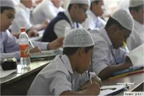 major changes in the madrassa examination management will not be interrupted