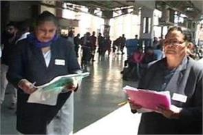 haryana ambala female staff train ticket checking
