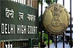 hc orders young indian company to submit 10 crore rupees by 31st march