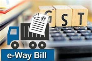 e way bill will be applicable from 1st april govt asks for registration