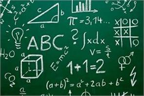 career opportunities in mathematics