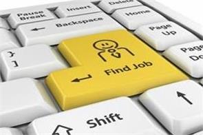 spsc  job salary candiadte