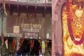 mehndipur balaji hanuman temple in rajasthan