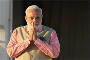 tripura meghalaya narendra modi lk advani bjp