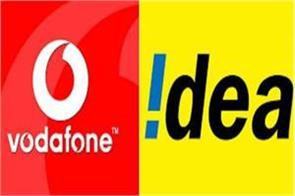 voda idea merger in final stages of approval says dot