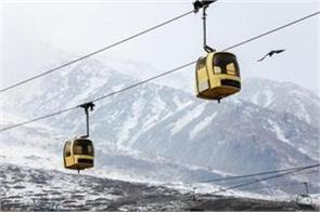 first test of jammu cable car on april 15