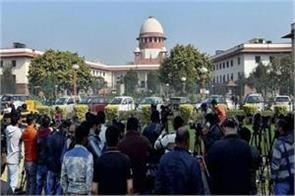 supreme court damnation dda on sealing