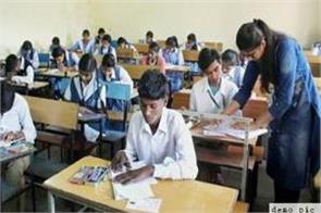 cbse has made changes in evaluation process will not need scrutiny