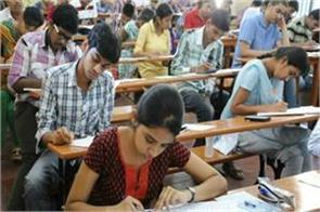 cbse re exam preparation to get this tips
