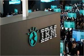 small chip will prevent cheating ibm