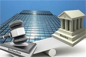 banks deduct outstanding dues of 38 defaults to rs 516 crores