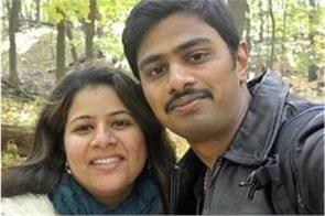 indian prisoner gets 50 years in jail
