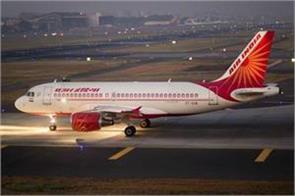 air india delhi tel aviv flight will start from march 22