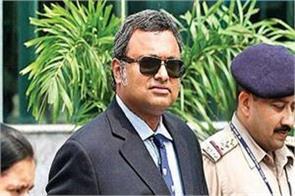 karti chidambaram filing cavity in supreme court