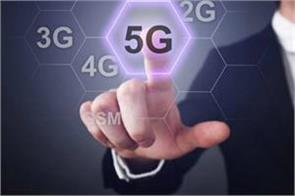 india will be ready with 5g technology framework by june