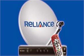reliance big tv ties up with 12 000 post offices for booking