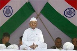 anna hazare s fourth day of hunger strike