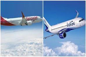 flight will fly spicejet indigo t 2 from saturday night