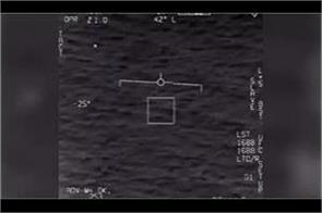 video ufos and navy f 18 fighters encounter in camera